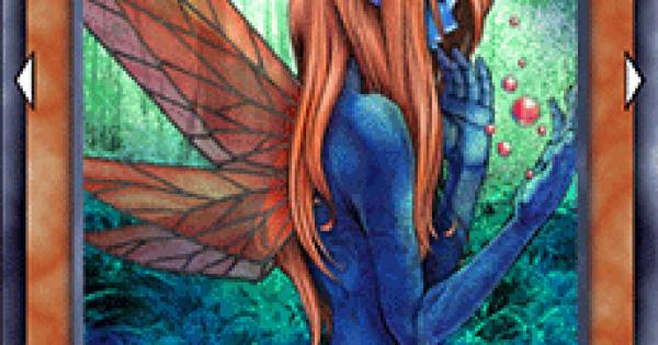 幻影の妖精の評価と入手方法