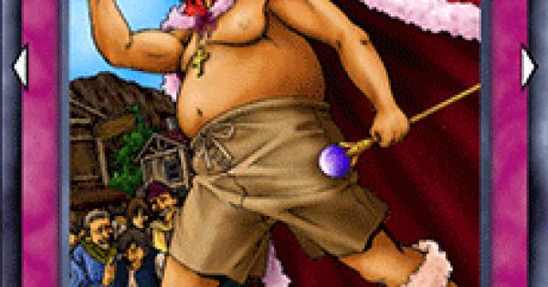 裸の王様の評価と入手方法