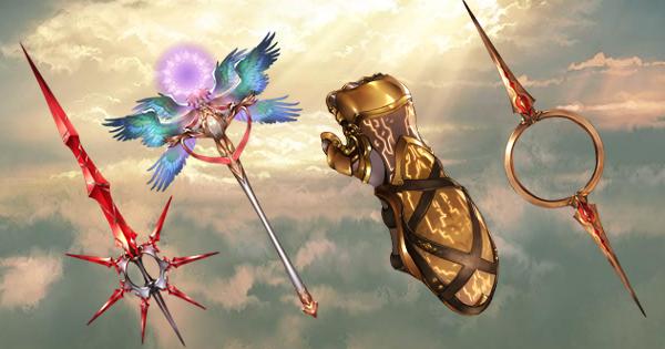 グラブル セラフィックウェポン性能一覧 入手方法 天司武器 グランブルーファンタジー ゲームウィズ Gamewith