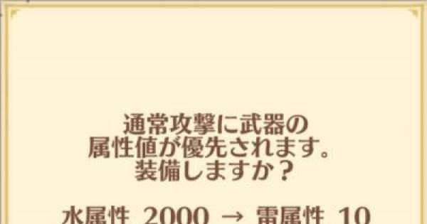ブルー(青龍)の使い方・立ち回りを解説!