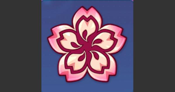 桜バッジの効率的な集め方と交換アイテム