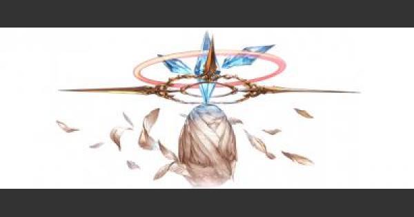 セラフィム・クレイドルの評価と入手法