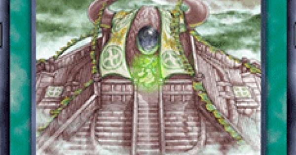 霞の谷の祭壇の評価と入手方法