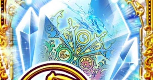 覇色の結晶〈クロムロード〉の効果と入手方法
