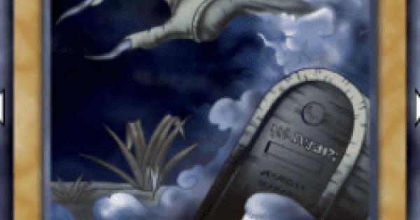 手招きする墓場の評価と入手方法