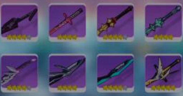 新武器8本と新聖痕3種が図鑑に追加!性能をチェックしよう!