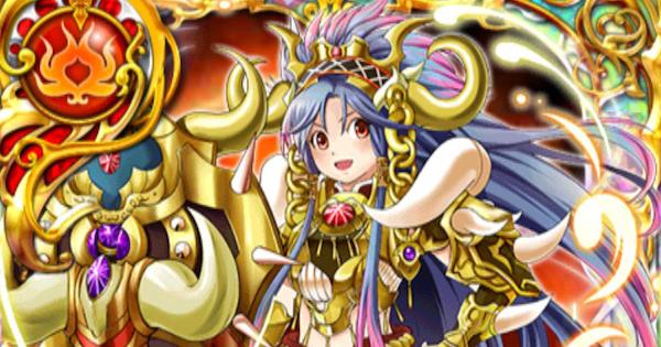 バルバラ(イタズラ女神)の評価