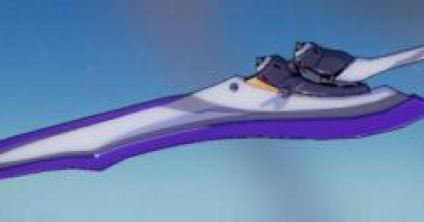 深紫の騎士の評価と装備おすすめキャラ
