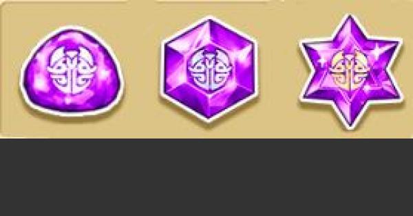 月曜日クエスト(月曜の紫水晶)の攻略と報酬ルーン