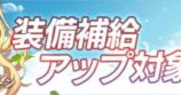 新ピックアップ公開!4/6(木)の12:00よりスタート!