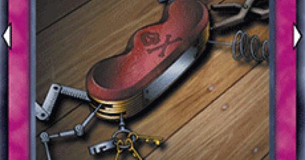 盗賊の七つ道具の評価と入手方法