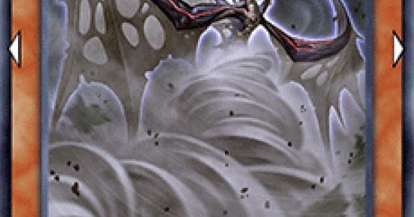 ダークストームドラゴンの評価と入手方法
