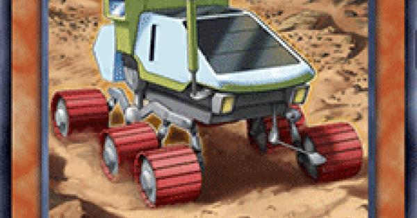 惑星探査車の評価と入手方法