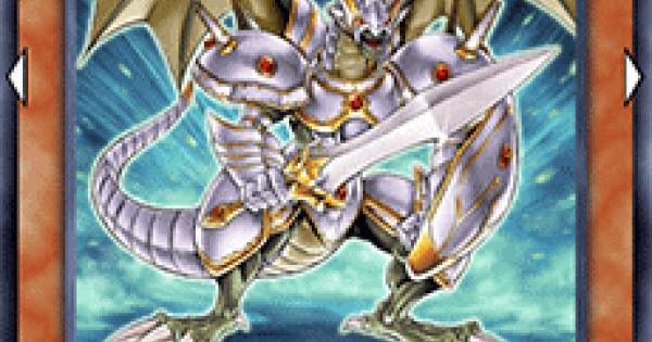 竜の騎士の評価と入手方法