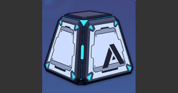 A級戦力補充箱の入手方法と使い道