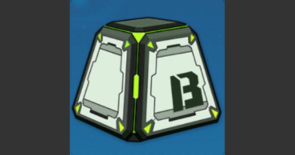 B級戦力補充箱の入手方法と使い道