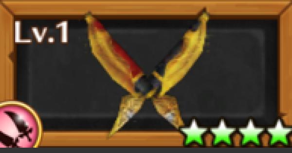 レクト(双剣)モチーフ武器/ペンナドーロの評価