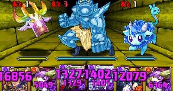 裏・三界の神殿攻略