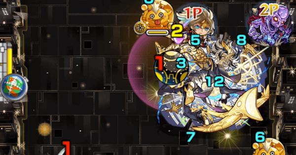 エルドラド【爆絶】攻略と適正キャラランキング