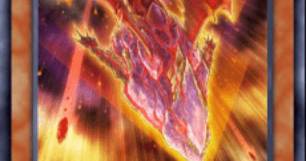 真紅眼の凶星竜メテオドラゴンの評価と入手方法
