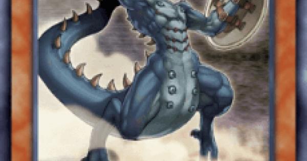 竜の尖兵の評価と入手方法