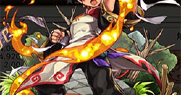 「焔色の拳闘士」ヨウの評価とステータス