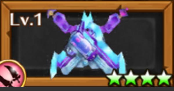 ノア(双剣)モチーフ武器/ジェリンジャーの評価