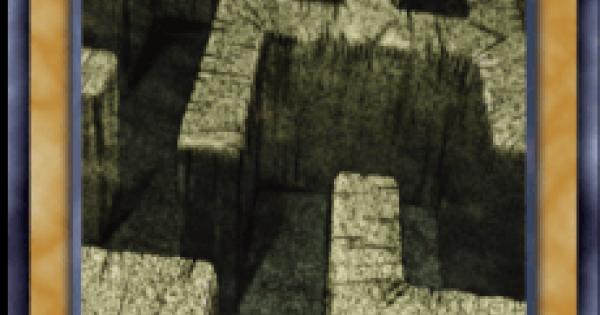 迷宮壁ラビリンスウォールの評価と入手方法