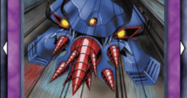 迷宮の魔戦車の評価と入手方法