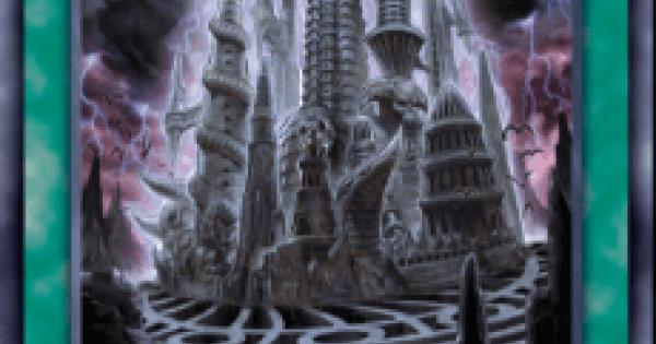 伏魔殿-悪魔の迷宮-の評価と入手方法