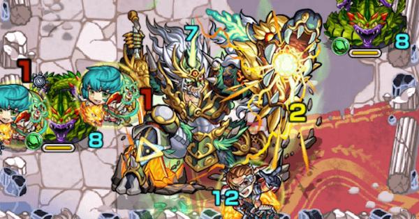 ハトリー攻略/妖蛇の祭壇【2】の適正ランキング 神獣の聖域
