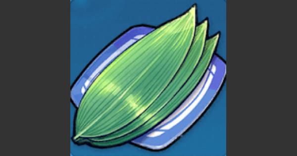 笹の葉の効率的な集め方と交換アイテム