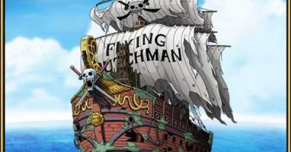 船|フライング・ダッチマン号の評価
