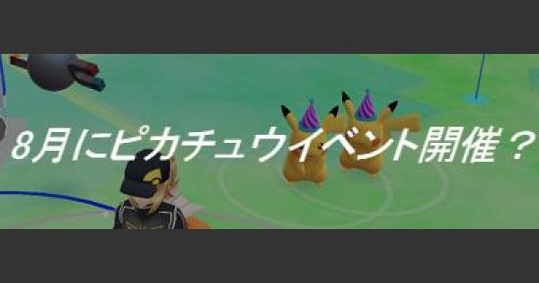Sprintが日本旅行が当たるイベントを開催