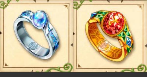 魔道少女の金指輪の効果とおすすめの組み合わせ