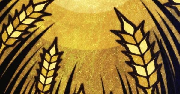 『豊穣』の性能
