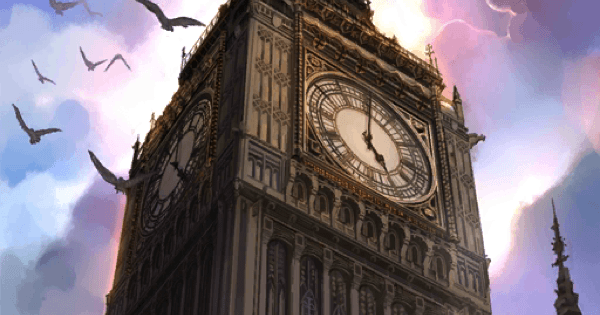 『時計塔』の性能