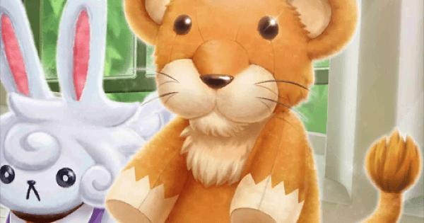 『ライオンのぬいぐるみ』の性能