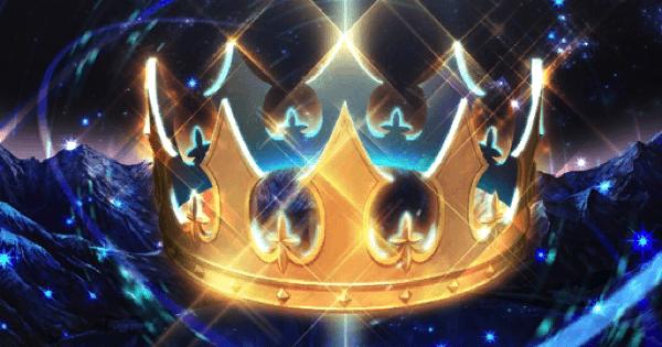 『星の王冠』の性能