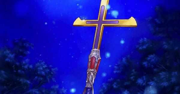 『彼のくれた杖』の性能