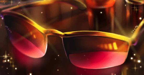 『ゴールデングラス』の性能