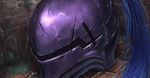 『黒騎士の兜』の性能