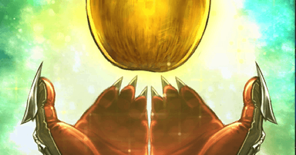 『黄金のリンゴ』の性能
