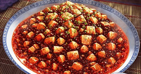 『激辛麻婆豆腐』の性能