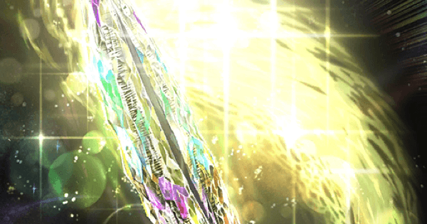 『宝石剣ゼルレッチ』の性能
