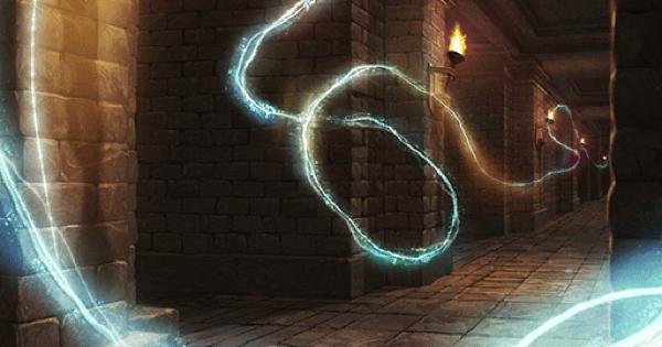 『アリアドネの糸』の性能