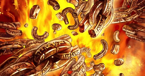 『ゴルディアスの結び目』の性能