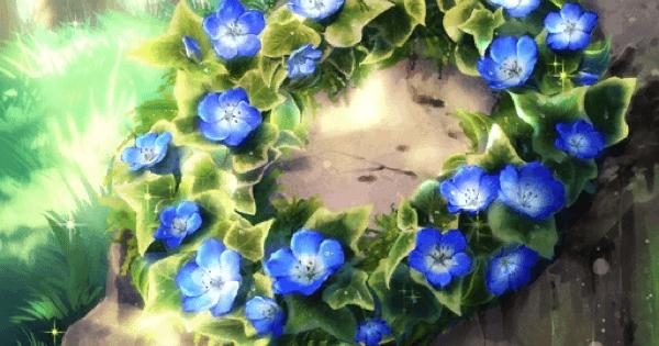 『フワワの花』の性能
