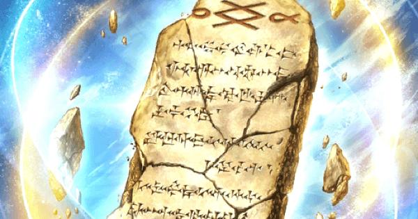 『天命の粘土板』の性能