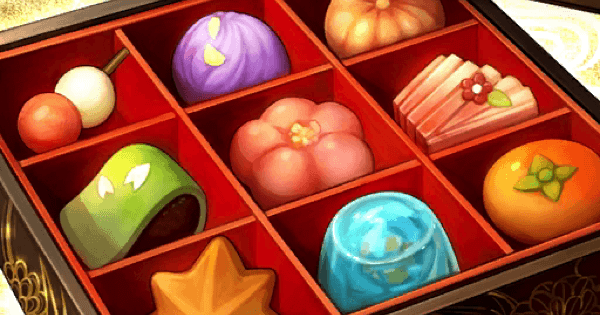 『高級和菓子』の性能